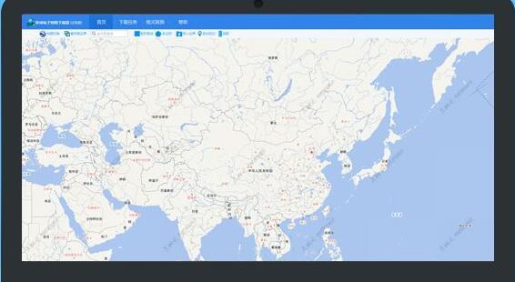 环球电子地图下载器官方pc版下载,更新至2019最新版